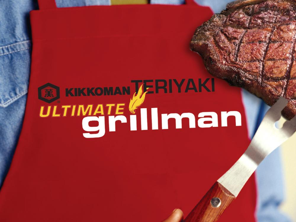 Kikkoman-Grillman-Ad-feature